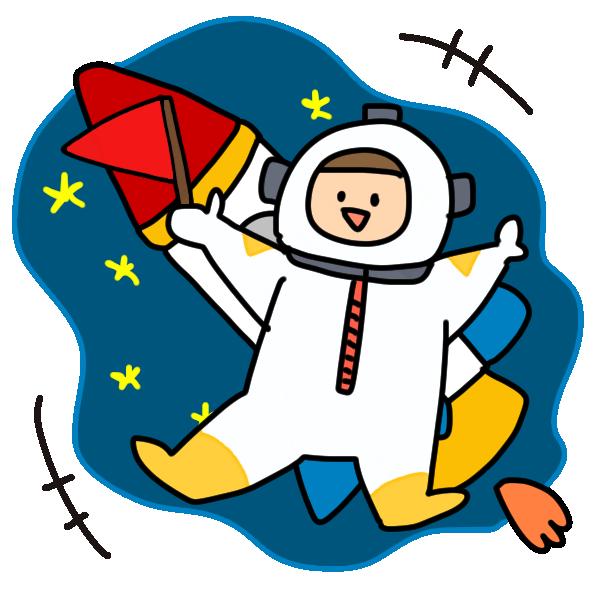 あこがれの宇宙旅行のイラスト