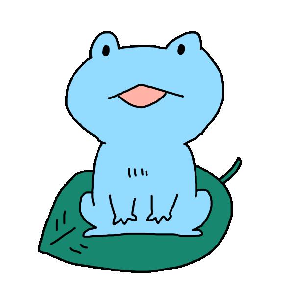 青いカエルのイラスト