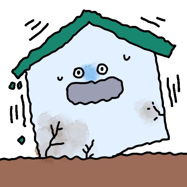 家が地震!のイラスト