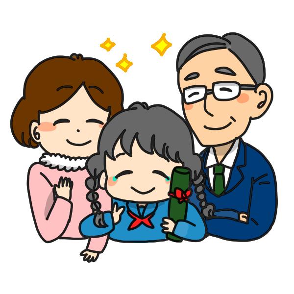 親に感謝の日のイラスト