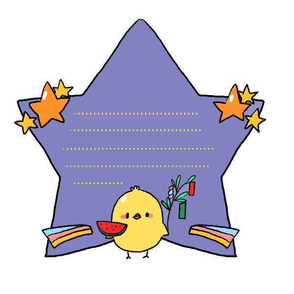 七夕メッセージカード1のイラスト