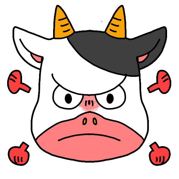 怒った顔のイラスト