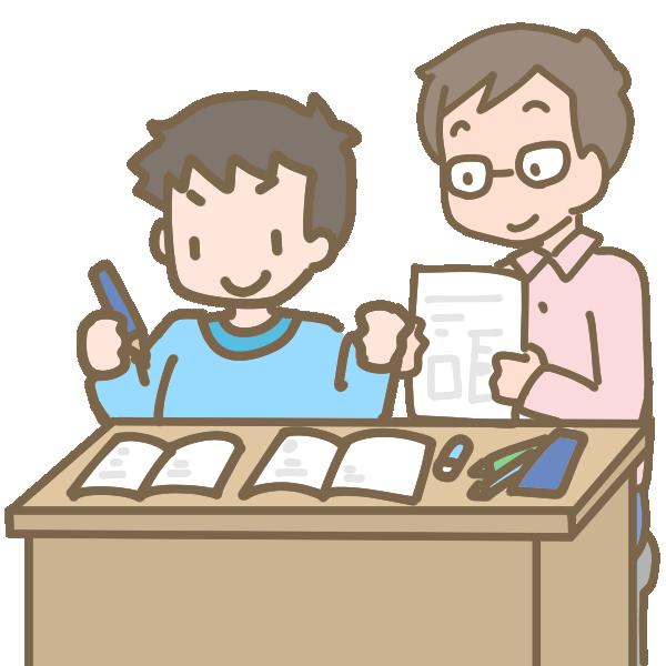 家庭教師と学習(男の子)のイラスト
