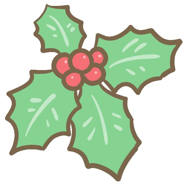 柊のイラスト