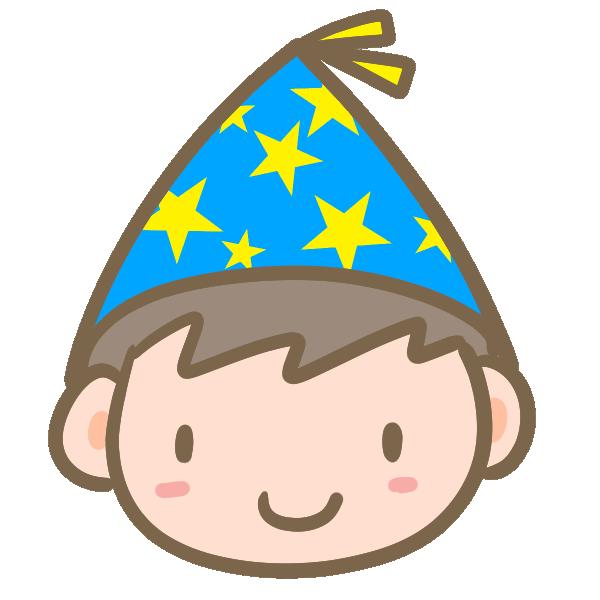 パーティ帽子の男の子のイラスト