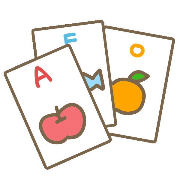 英語カードのイラスト