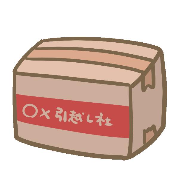フタを占めたダンボール箱のイラスト