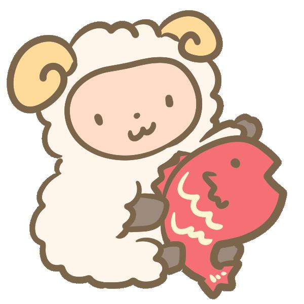羊と鯛のイラスト