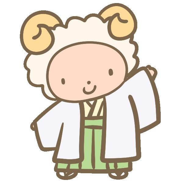 袴の羊のイラスト