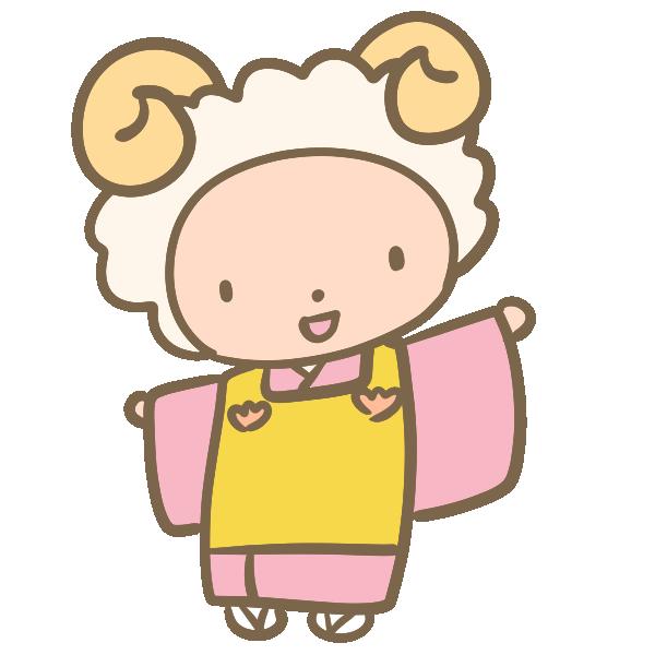 着物の羊のイラスト