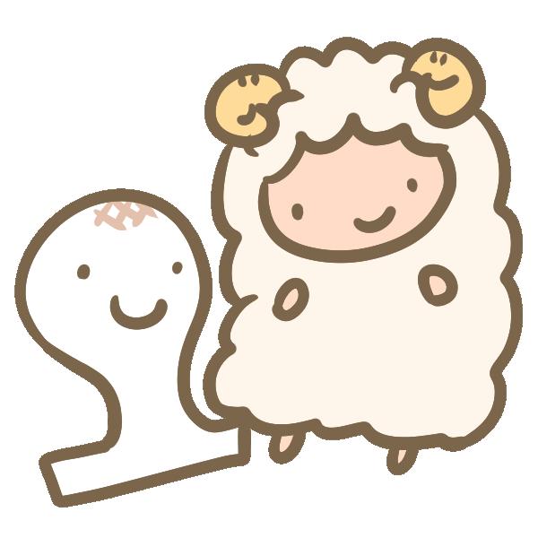 羊と焼き餅のイラスト