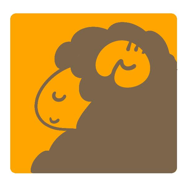 うっとりする羊のイラスト