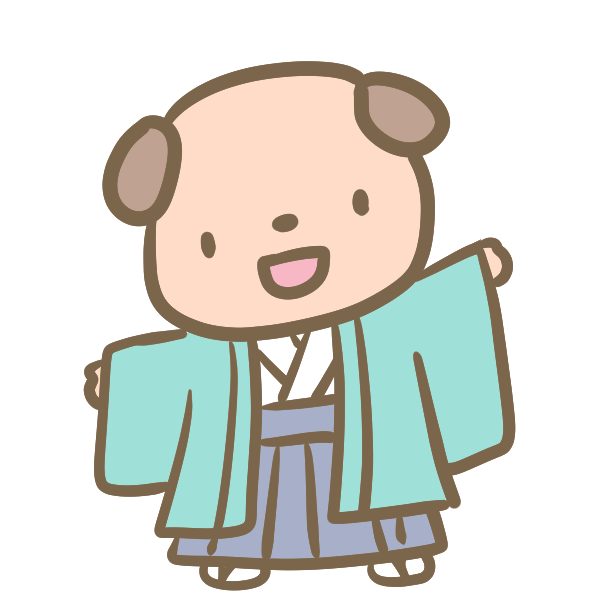 袴の犬のイラスト