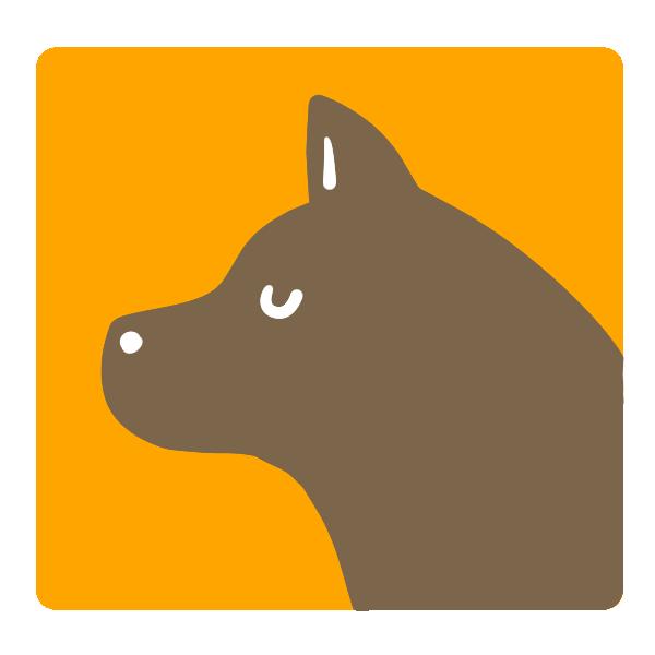 犬の横顔のイラスト