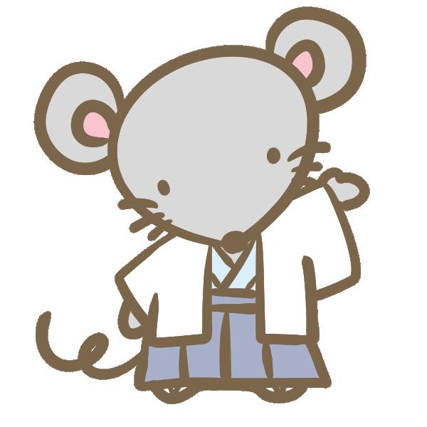 袴のねずみのイラスト