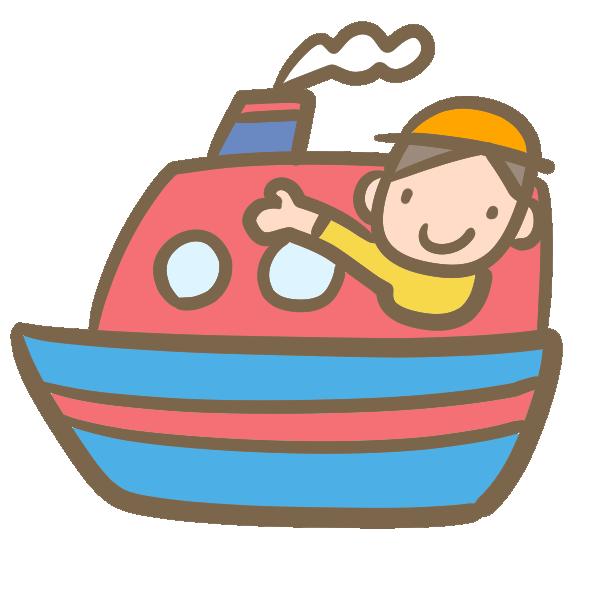 船で旅行のイラスト