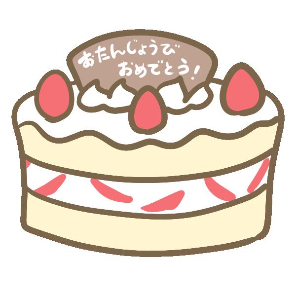 バースデーケーキのイラスト