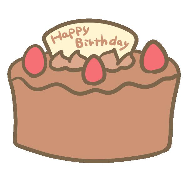 バースデーケーキ(チョコ)のイラスト
