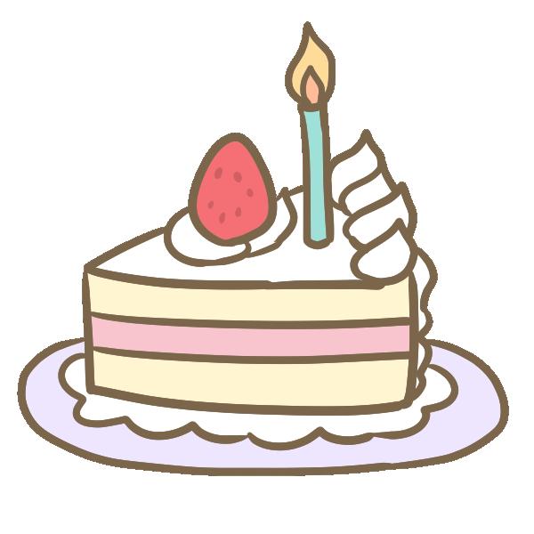 バースデーケーキ(カットケーキ)のイラスト