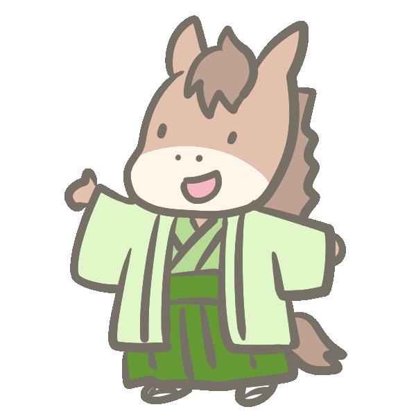 袴の馬のイラスト