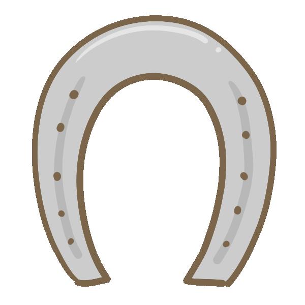 馬の蹄鉄のイラスト