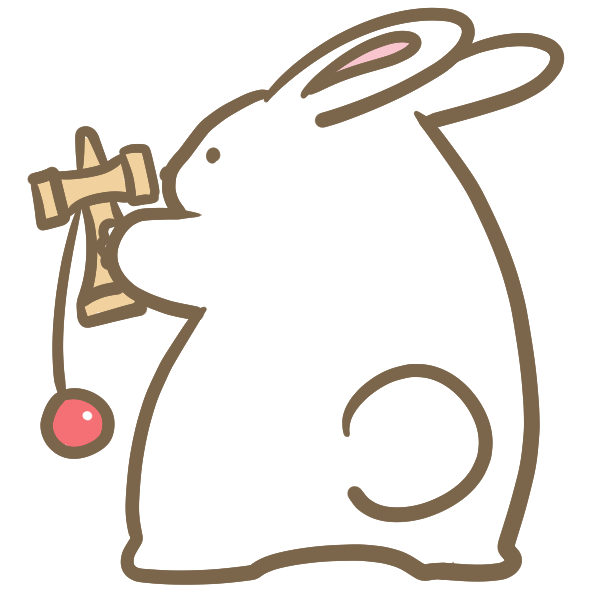 けん玉をするウサギのイラスト
