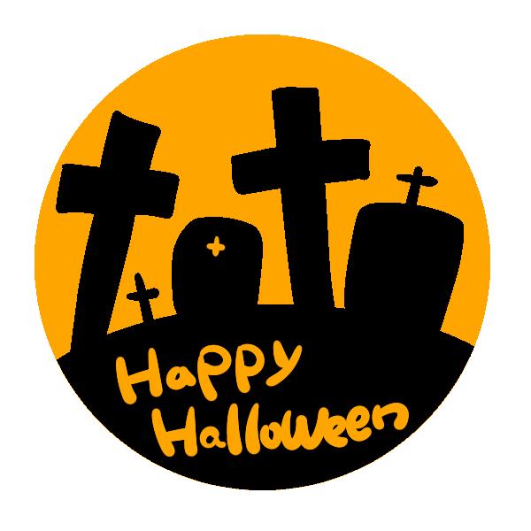 お墓「Happyhalloween」のイラスト