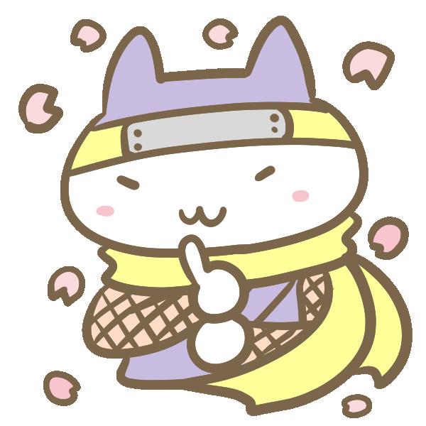 桜吹雪とネコ忍者のイラスト