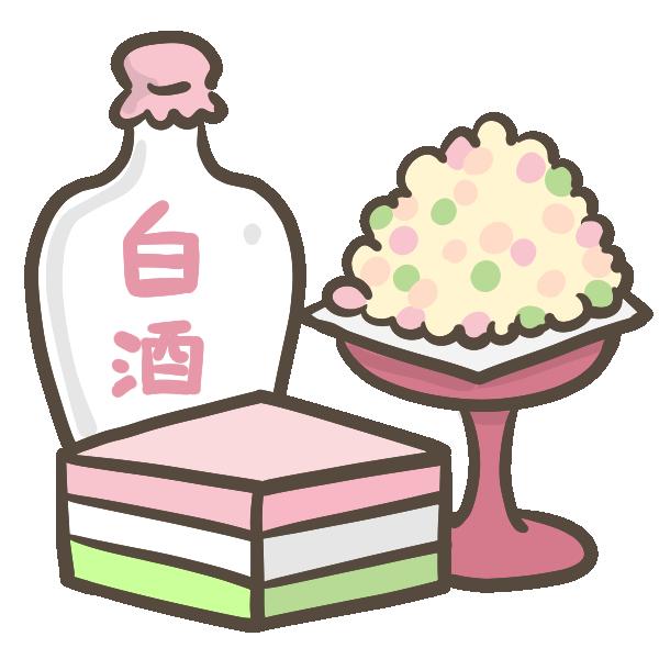 菱餅・白酒・雛あられのイラスト