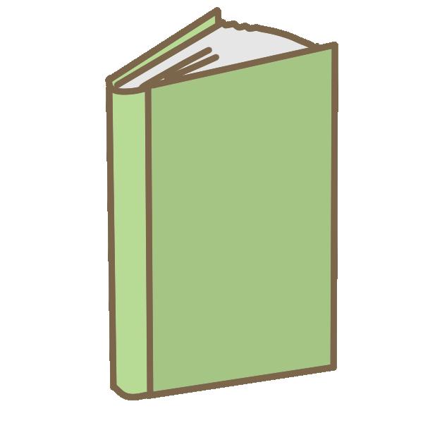 立てられた本のイラスト