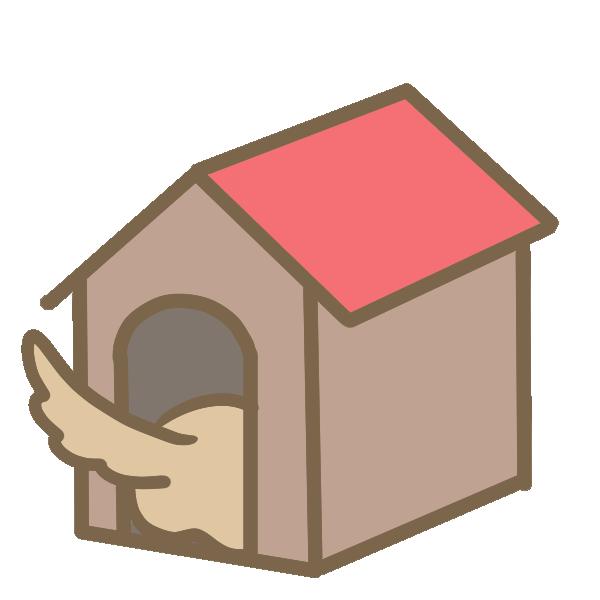 犬小屋からしっぽのイラスト