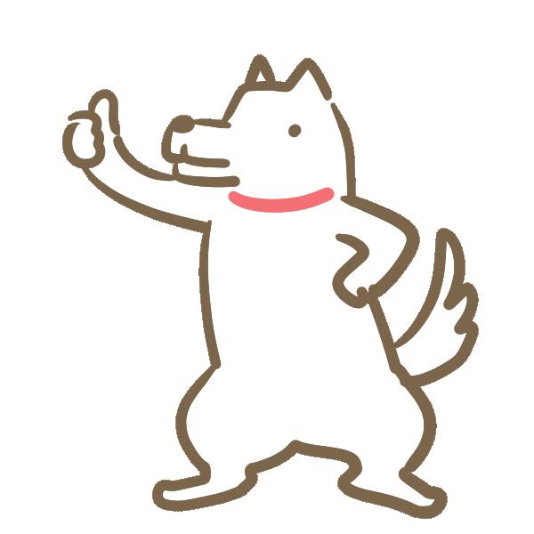 イイネ!する犬のイラスト