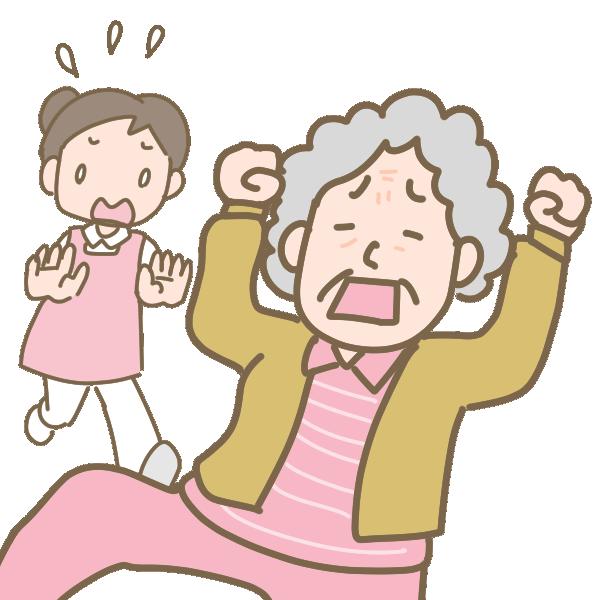 暴れるおばあさんのイラスト