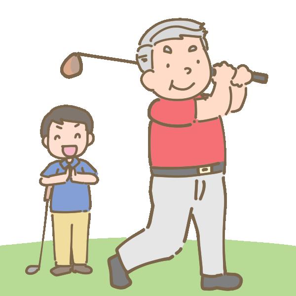 接待ゴルフのイラスト
