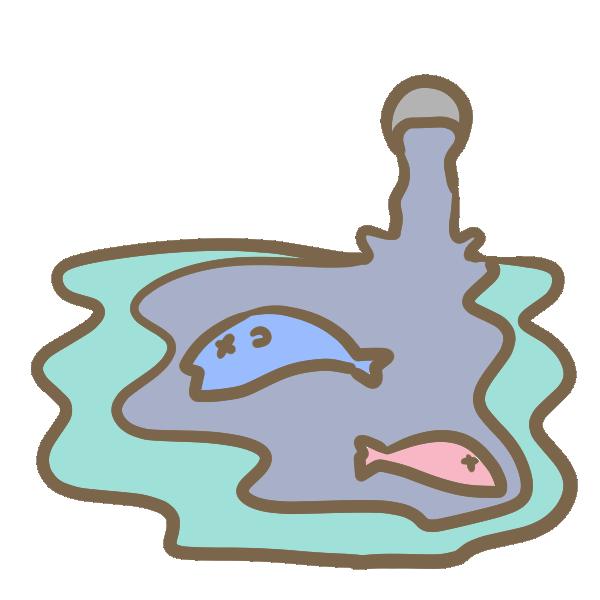 水質汚染のイラスト