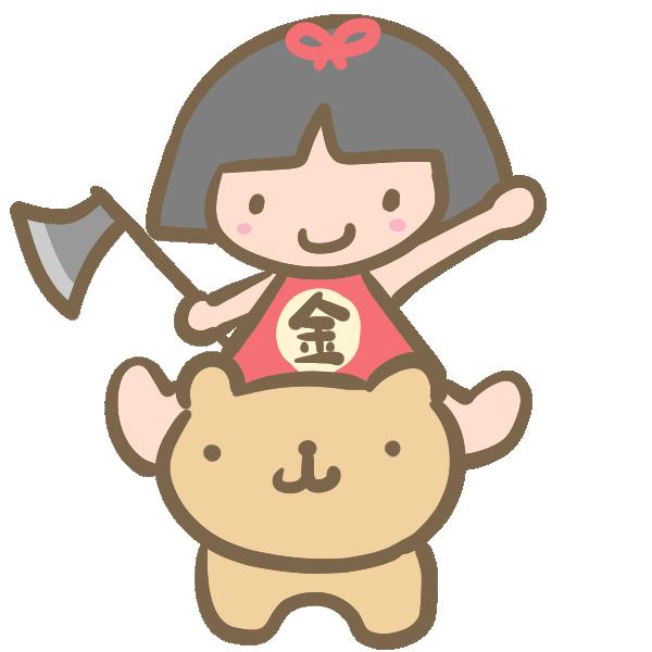 クマと金太郎のイラスト