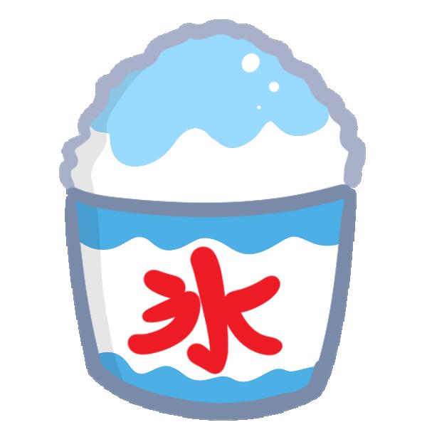 かき氷(ブルーハワイ)のイラスト