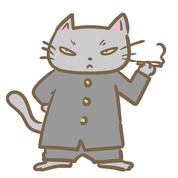 ヤンキー猫(男子)のイラスト