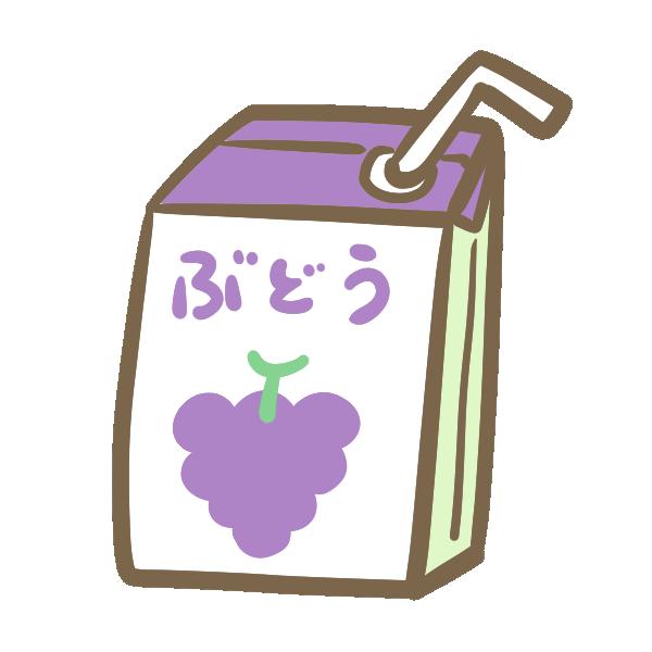 紙パック飲料(ぶどう)のイラスト