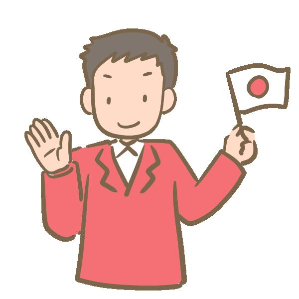 日本代表選手(男性)のイラスト