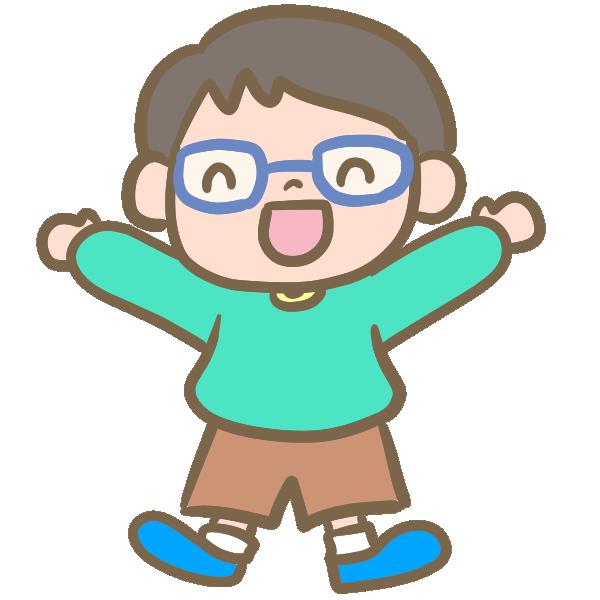 喜ぶ男の子(メガネ)のイラスト