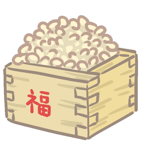 福豆どっさりのイラスト