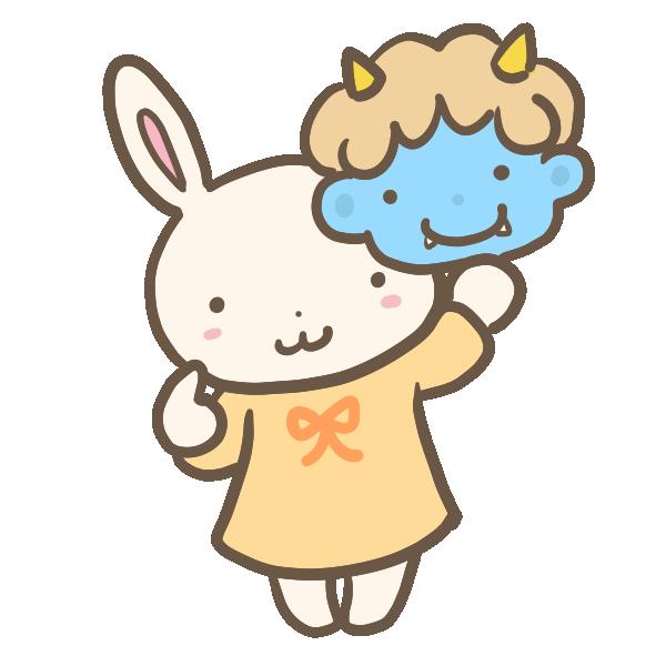 鬼のお面をとるウサギのイラスト