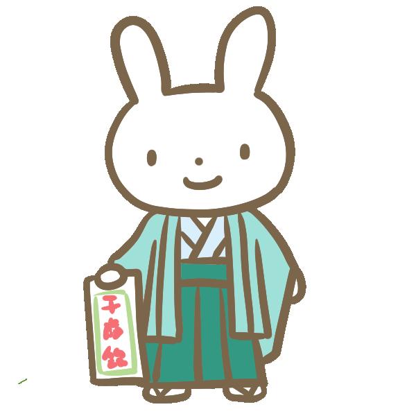 五歳の男の子(ウサギ)のイラスト
