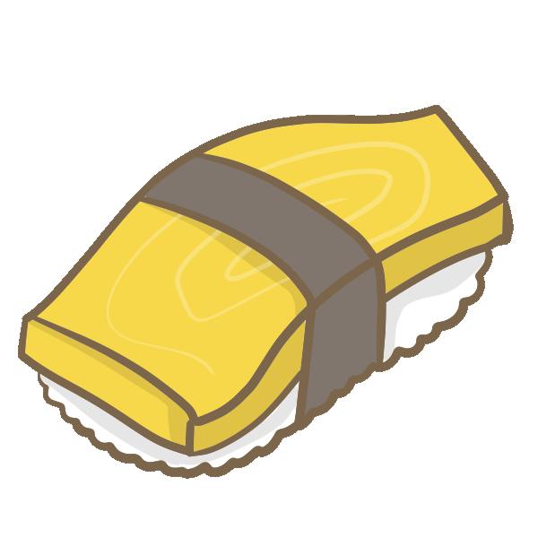 卵焼きの握り寿司のイラスト