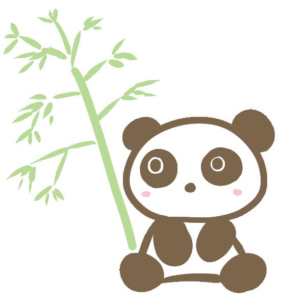 パンダと笹のイラスト