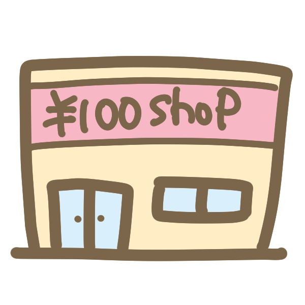 Illustrain10 tatemono20