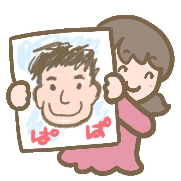 パパの似顔絵を持つ女の子のイラスト