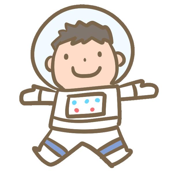 宇宙飛行士(男の子)のイラスト