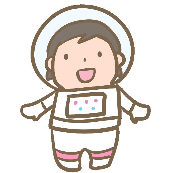 宇宙飛行士(女の子)のイラスト